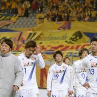 Hiroshima faces ACL group elimination