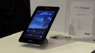 [VIDEO] AsusTek to release TransAiO, Fonepad in Japan