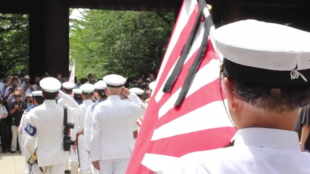 [VIDEO] Ceremony at Yasukuni Shrine commemorating 67th anniversary of WWII's end