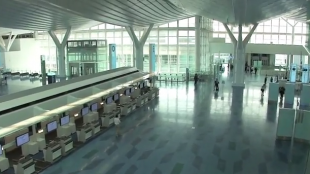 [VIDEO] New terminal building at Haneda Airport