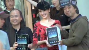 [VIDEO] Softbank's launch of the iPad in Japan