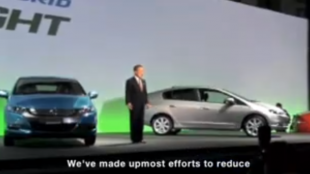 [VIDEO] Launch of Honda Hybrid: Insight
