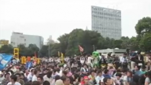 [VIDEO] Day laborers' rally in Tokyo