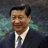 U.S., Chinese leaders to hold summit in June