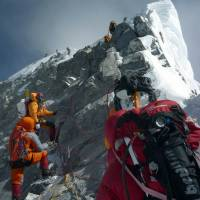 Everest tamed six decades ago
