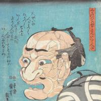 'He Looks Fierce but He's a Really Great Man' by Utagawa Kuniyoshi.