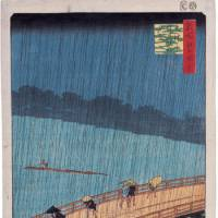 Temporal disctraction: Utagawa Hiroshige's 'Evening Shower at Atake and the Great Bridg,' from the series 'One Hundred Famous Views of Edo.' | © MKG HAMBURG