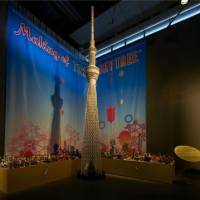 A Lego model of Tokyo Sky Tree. | THE NATIONAL MUSEUM OF EMERGING SCIENCE AND INNOVATION (MIRAIKAN)