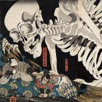 Making no bones about death: Utagawa Kuniyoshi's 'A Huge Skeleton Attacking Oya Taro Mitsukuni' (1844-47)   FUKUOKA CITY | MUSEUM