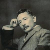 A photographic portrait of Natsume Soseki