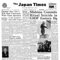 The front page of the Nov. 26, 1970, edition of The Japan Times. | JAPAN TIMES IMAGE