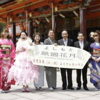 Funny business: Gion Kagetsu performers (from left) 'Sakura' Saki Inagaki, Ikuyo and Kuruyo Ima, Happo Tsukitei, Kausu and Botan Nakata, Eri Koizumi. | MARK SCHILLING PHOTO
