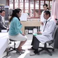 New drama addresses the politics of surrogate pregnancy in Japan