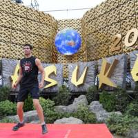 On your mark: James McGrath from Seattle prepares to begin the obstacle course on the TBS television show, 'Sasuke.' The Japanese program has gained a following overseas, particularly in the United States where it is known as 'Ninja Warrior.' | TBS