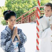 To sir with love: Aoi Miyazaki and Ethan Landry star in 'Cho Cho,' NHK's remake of 'Madame Butterfly.' | NHK