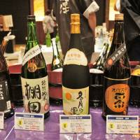 Sake tastings mark the arrival of fall