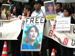 Speaking out: Burmese people outside their Tokyo embassy protest the long-term house arrest in Yangon of pro-democracy leader and Nobel laureate, Aung San Suu Kyi.