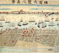 Boom times: This 1871 woodblock print by Gountei Sadahide, titled 'Panoramic View of Yokohama,' shows how rapidly the port developed in its first 12 years from being a sleepy fishing village of just 400 souls. | YOKOHAMA ARCHIVES OF HISTORY