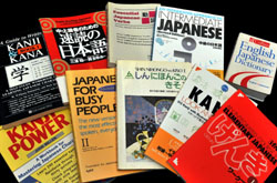 Words of wisdom: A small selection of the immense number of books available to help learners at all levels master the Japanese language. | YOSHIAKI MIURA PHOTO