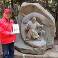 Kashima's ancient rock of faith