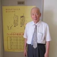 Yukio Saito, chair of the Japanese Association for Suicide Prevention and CEO of the Japanese Federation of Inochi-no-denwa (Lifeline) | JUDIT KAWAKUCHI PHOTO