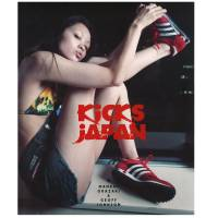 'Kicks Japan' book