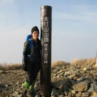#97: Shared joy on the summit of # 97, Mount Amekazari, on Oct. 10, 2011