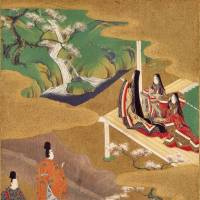 Refined ladies of the Heian court seen in this 17th-century print of a scene from 'The Tale of Genji' written around 100