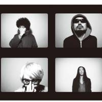 Crazy eights: The members of 8otto (clockwise from top left): Masaki Maenosono, Ryo Morishita, Seiei Yoshimura and Youki 'Tora' Toraoka, are searching for new ways to release their music.