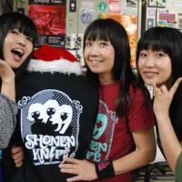 Shonen Knife celebrates 30 years