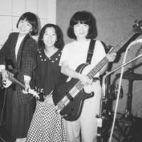 Rock animals: The original lineup of Shonen Knife (from left: Naoko Yamano, Atsuko Yamano and Mitchie Nakatani) pose for a group shot in a rehearsal studio in Osaka's Namba district around 1983.