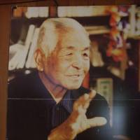 Man of peace: Shoko Ahagon, father of Okinawa's civil rights movement, is seen in this poster welcoming visitors to the Treasure House of Life museum.