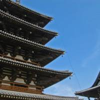 Soaring symbol: Horyuji's astonishing five-story pagoda.