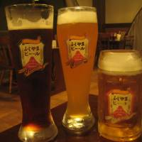 Cheers!: The three Fujiyama Brewery brews.