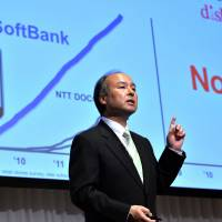 Softbank chief says Dish wrong fit for Sprint