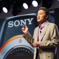 Spreading the blame: Sony Corp. President and CEO Kazuo Hirai speaks at the Consumer Electronics Show in Las Vegas in January. | BLOOMBERG