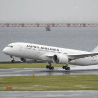 JAL completes successful 787 test