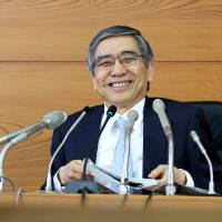 Kuroda stimulus policies backfire as mortgage costs rise