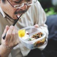 On the cheap: A survey by Norinchukin Bank showed that Japanese fathers spend an average of ¥591 on lunch. Many also bring 'bento' (boxed lunches) from home. | BLOOMBERG