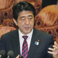 'Abenomics' turns Japan into global investor target