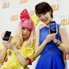 KDDI readies four smartphones for summer campaign