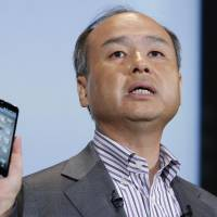 Softbank to sell ¥400 billion in bonds