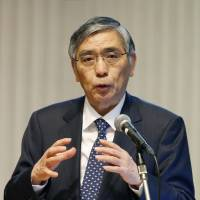 No one's being overly bullish yet, Kuroda says
