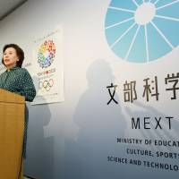 Making waves: Education minister Makiko Tanaka speaks about new universities at a news conference at her office Nov. 8. | KYODO