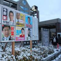 Unchartered vote: Posters of Lower House election candidates running in the Miyagi No. 2 district are posted at Wakabayashi Central Civic Center in Sendai on Sunday. | SETSUKO KAMIYA