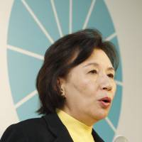 Makiko Tanaka