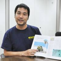 Breeder at Tokyo aquarium takes on fragile cases to inspire respect for sea