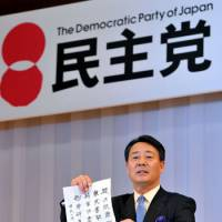 Accomplished leader: Banri Kaieda, who won the Democratic Party of Japan's presidential election, displays a poem he wrote in Chinese characters in Tokyo on Tuesday. | YOSHIAKI MIURA