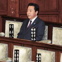 Rule ends: Former Prime Minister Yoshihiko Noda of the Democratic Party of Japan sits in the Lower House prior to the appointment of the new prime minister  Wednesday. | KYODO