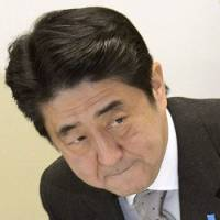 LDP boss urges unity, break with factionalism